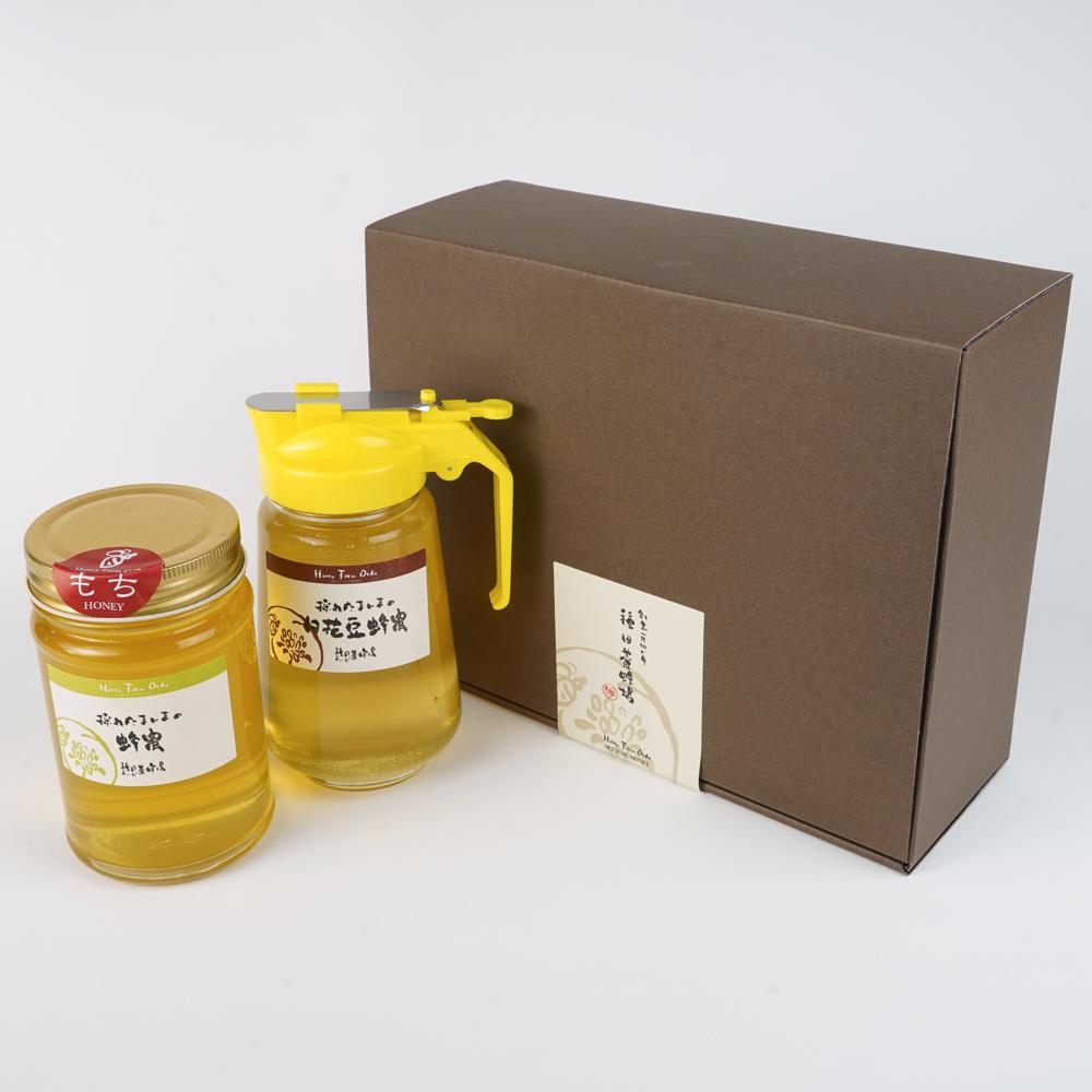 くろがねもち蜂蜜 白花豆蜂蜜 蜂蜜ギフト 種田養蜂場