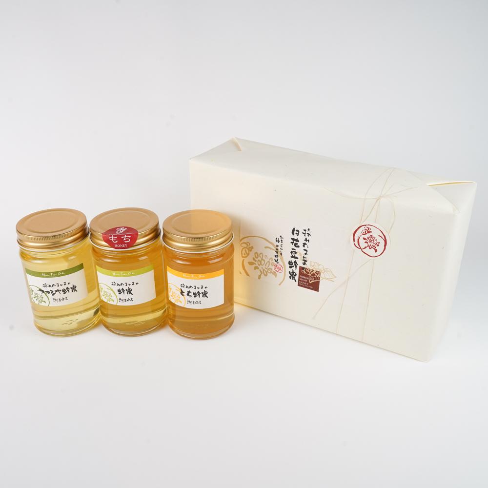 アカシヤ蜂蜜 くろがねもち蜂蜜 とち蜂蜜 種田養蜂場