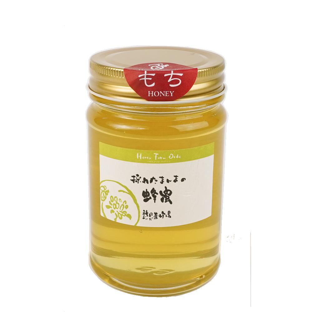 くろがねもち蜂蜜 種田養蜂場