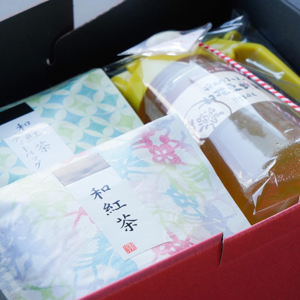 煌 和紅茶ティーバック16g茶葉30g 白花豆蜂蜜パッカー容器入りのセット